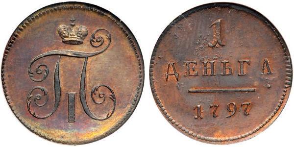 1 Denga Empire russe (1720-1917) Cuivre Paul Ier de Russie(1754-1801)