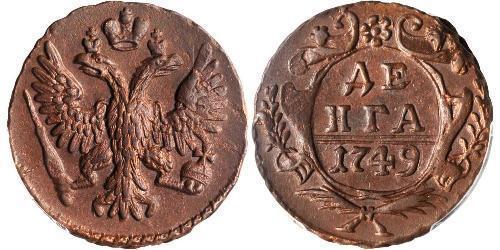 1 Denga Russisches Reich (1720-1917) Kupfer Jelisaweta I Petrowna (1709-1762)