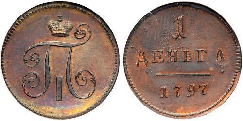 1 Denga Impero russo (1720-1917) Rame Paolo I di Russia(1754-1801)