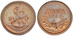 1 Denga Russian Empire (1720-1917)  Jelisaweta I Petrowna (1709-1762)