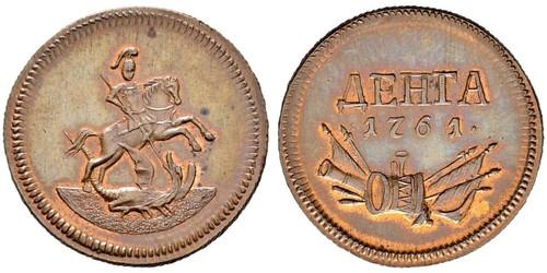 1 Denga Russisches Reich (1720-1917)  Jelisaweta I Petrowna (1709-1762)