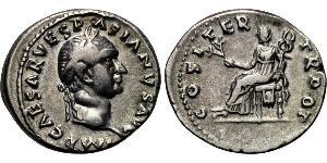 1 Denier Empire romain (27BC-395) Argent Vespasien (9-79)