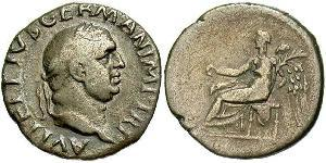 1 Denier Empire romain (27BC-395) Argent Vitellius (15-69)