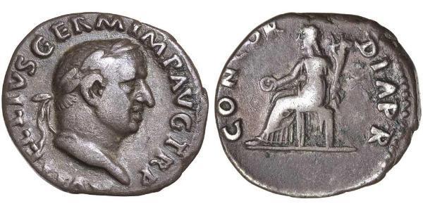 1 Denier Empire romain (27BC-395) Argent Vitellius (15-69)