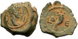 1 Dichalkon Römische Kaiserzeit (27BC-395) Bronze Hadrian  (76 - 138)
