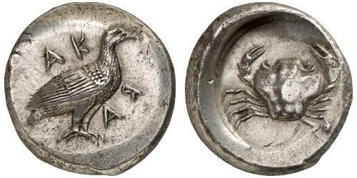 1 Didrachm Grèce antique (1100BC-330) Argent