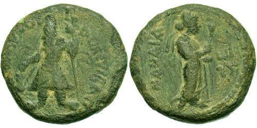 1 Didrachm Impero Kusana (60-375) Bronzo Kanishka I (?-151)