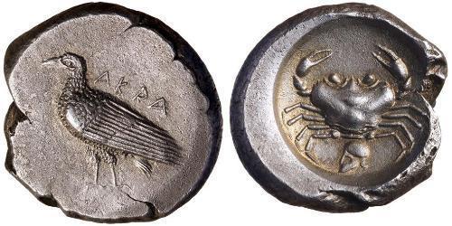 1 Didrachm Ancient Greece (1100BC-330) Silver