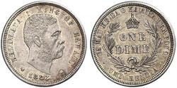 1 Dime / 10 Cent 美利堅合眾國 (1776 - ) 銀 卡拉卡瓦