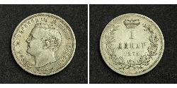 1 Dinar 塞尔维亚 銀