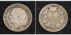 1 Dinar 塞尔维亚 銀 Milan I of Serbia