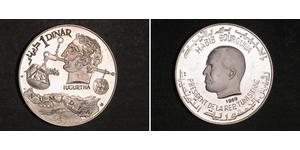 1 Dinar Tunisia 銀