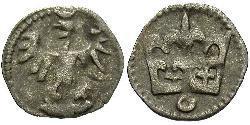 1 Dinar Royaume de Pologne (1025-1569) Argent Jean Ier Albert Jagellon (1459-1501)