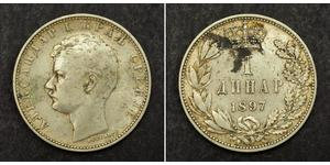 1 Dinar Serbie Argent Alexandre Ier (roi de Serbie)