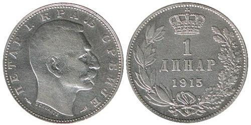 1 Dinar Serbie Argent