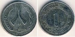 1 Dinar Algeria Copper/Nickel