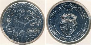 1 Dinar Tunisia Copper/Nickel