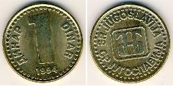 1 Dinar Socialist Federal Republic of Yugoslavia (1943 -1992) Copper/Nickel/Zinc