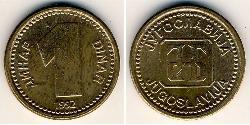 1 Dinar Socialist Federal Republic of Yugoslavia (1943 -1992) Copper/Zinc