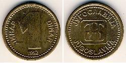 1 Dinar Socialist Federal Republic of Yugoslavia (1943 -1992) Copper/Zinc