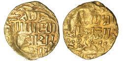 1 Dinar Mamluk Sultanate (1250 - 1517) Gold