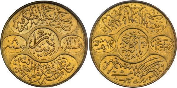 1 Dinar  Gold