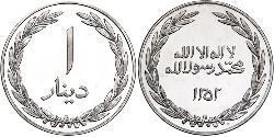 1 Dinar Saudi-Arabien Platin