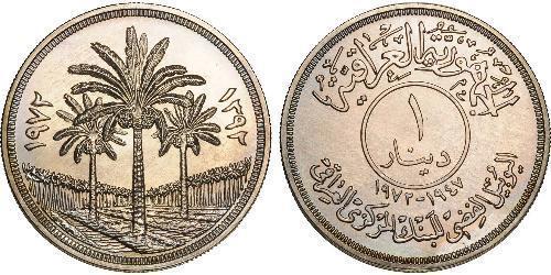 1 Dinar Irak Silber