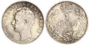 1 Dinar Serbien Silber Aleksandar Obrenović
