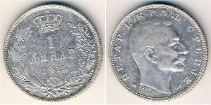 1 Dinar Serbien Silber