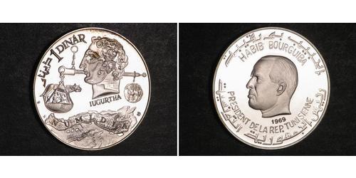 1 Dinar Tunesien Silber