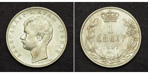 1 Dinar Serbia Silver Alexander I of Serbia