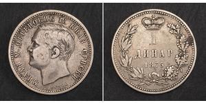 1 Dinar Serbia Silver Milan I of Serbia