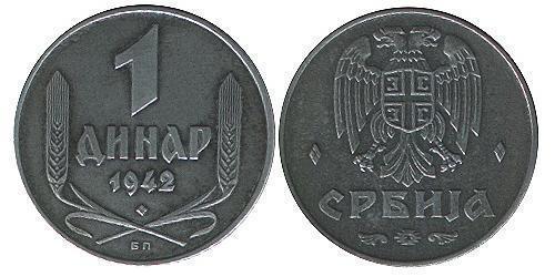 1 Dinar Serbia Zinc