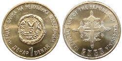 1 Dinar Macedonia
