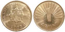 1 Dinar Mazedonien