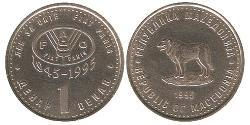 1 Dinaro República de Macedonia Latón
