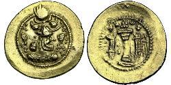 1 Dinaro Irán / Imperio sasánida (224-651) Oro Peroz I (? - 484)