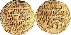 1 Dinaro Sultanato mameluco de Egipto (1250 - 1517) Oro