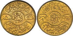 1 Dinaro  Oro