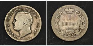 1 Dinaro Serbia Plata Milan I de Serbia