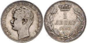1 Dinaro Serbia Plata Alejandro I de Serbia