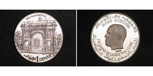 1 Dinaro Túnez Plata