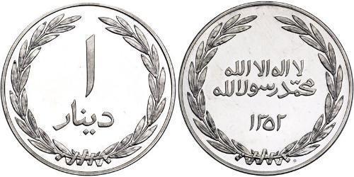 1 Dinaro Arabia Saudita Platino