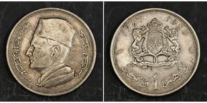 1 Dirham 摩洛哥 銀 穆罕默德五世 (摩洛哥) (1909 - 1961)