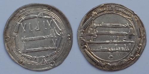 1 Dirham Abbasid Caliphate (750-1258) 銀 Al-Mahdi (775 - 785)