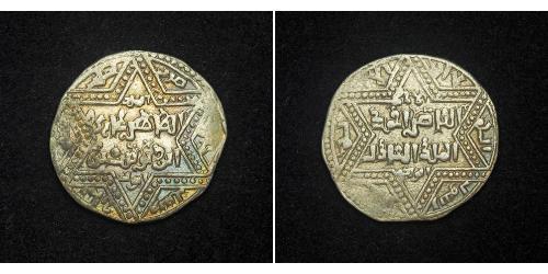 1 Dirham Ayyubid dynasty 銀 Al-Zahir Ghazi