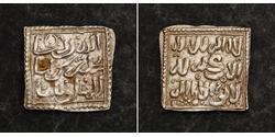1 Dirham Al-Andalus (711 - 1492) Argento