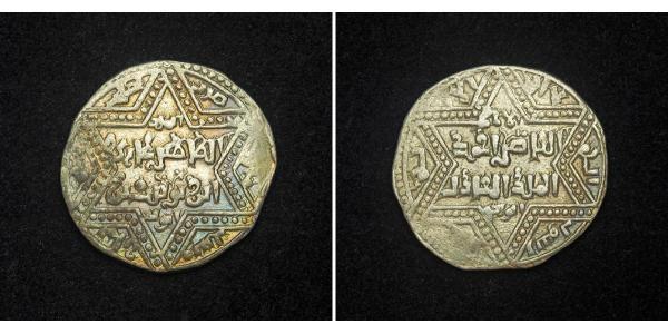 1 Dirham Ayyubid dynasty Argento Al-Zahir Ghazi
