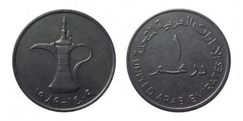 1 Dirham Emiratos Árabes Unidos Níquel/Cobre